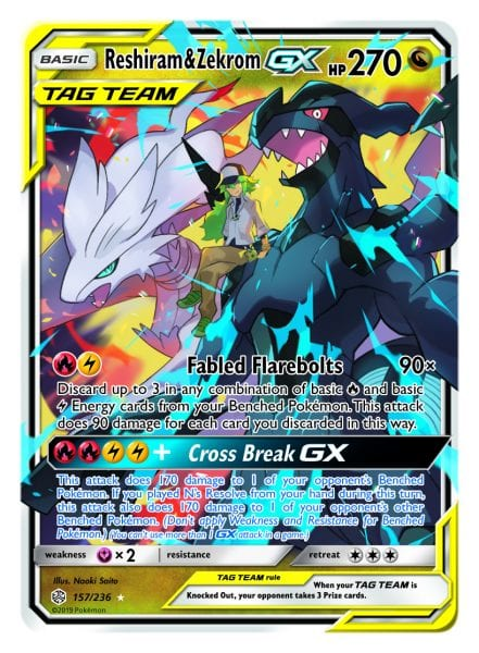 Reshiram & Zekrom-GX Card