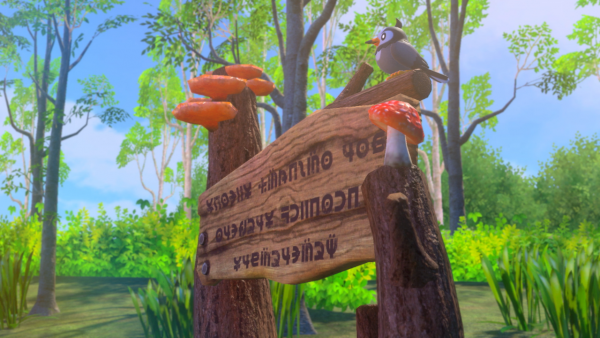 A signpost in New Pokémon Snap with a Starly perched on top of it