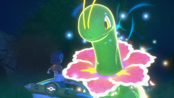 A picture of Meganium that is glowing from the Illumina Phenomenon