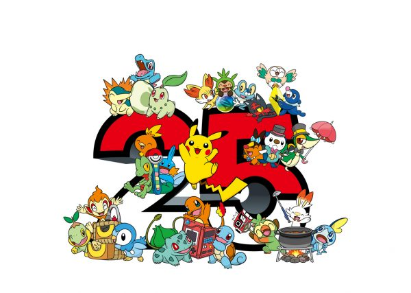 Special logo for Pokémon 25 showing all of the starter Pokémon and the numbers 2-5 in the coloring of a Poké Ball.