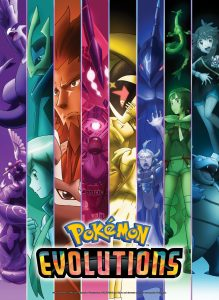 Promotional art for Pokémon Evolutions featuring many characters across the generations.
